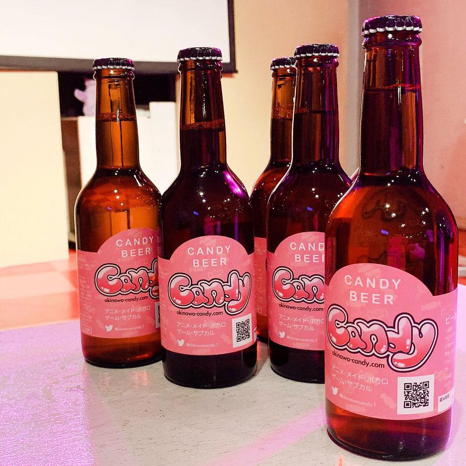 Candyビール